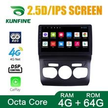 Octa Core 1024*600 Android 8,1 navegación GPS con DVD para coche reproductor sin cubierta coche estéreo para Citroen C4L 2013-2016 Radio Unidad Central wifi
