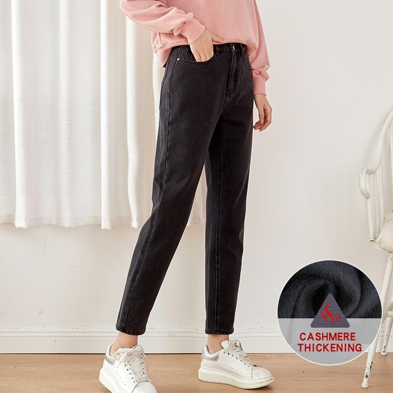 LEIJIJEANS New Large Size Women's Casual Loose Harlan Black Denim Trousers Plus Velvet Warm High Waist Fashion Ladies Jeans