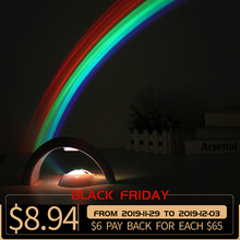 LEDที่มีสีสันโคมไฟสายรุ้งLED Night Lightโรแมนติกโปรเจคเตอร์สายรุ้งUniversalโคมไฟแบบพกพาHome Decor