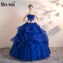 Mrs Win Bule Quinceanera Jurken 2021 Party Prom Elegante Strapless Baljurk 6 Kleuren Formele Homecoming Jurk Aangepast Formaat