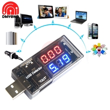 Detector Ammeter Test-Monitor Usb-Charger Doctor-Charging Power-Bank Dual-Display
