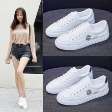 Daisy White Shoes Female Spring and Summer New Korean Version of the Wild Students Sneakers Women Ins Flat Casual Shoes Female little white shoes female spring 2020 new shoes students wild basic canvas shoes korean casual shoes daisy board shoes