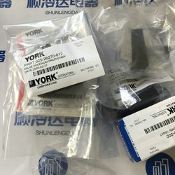 025-26270-012 York Central Air Conditioning Repair Parts York Solenoid Valve Seat