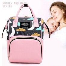 Bag Mom Backpack-Bag Nappy Multi-Function Travel Large-Capacity Baby Mummy Waterproof