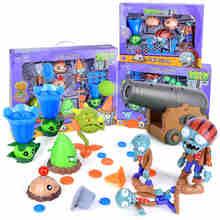 Pvz Растения против Зомби пиратские моря игрушки полный набор