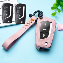 цена на Car key case Leather cover for Toyota Auris Corolla Avensis Verso Yaris Aygo Scion TC I'm 2015 2016 CHR CHR Camry 2018 2019 RAV4