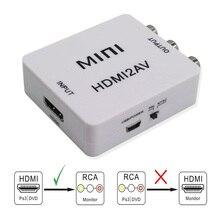 HDMI إلى AV محول قشارة محول مركب صندوق محول إلى RCA AV/CVSB L/R فيديو HD 1080P Mini HDMI2AV دعم NTSC PAL