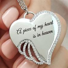 Новые Популярные Модные Романтический Крылья ангела любви письмо