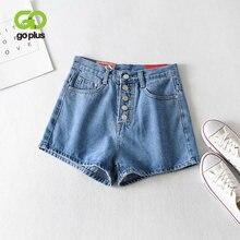 Летние женские джинсовые шорты с высокой талией уличная одежда