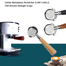 FILTER-BASKET EC680/EC685-FILTER Coffee-Accessories 51MM Stainless-Steel for Replacement