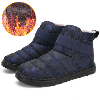 Modne męskie buty pluszowe ciepłe buty na śnieg buty męskie zimowe buty dla dorosłych komfortowe męskie buty 2020 Unisex zimowe buty męskie obuwie tanie i dobre opinie Quanzixuan Buty śniegu CN (pochodzenie) Cotton Fabric ANKLE Stałe Krótki pluszowe Futro Okrągły nosek RUBBER Zima Mieszkanie (≤1cm)