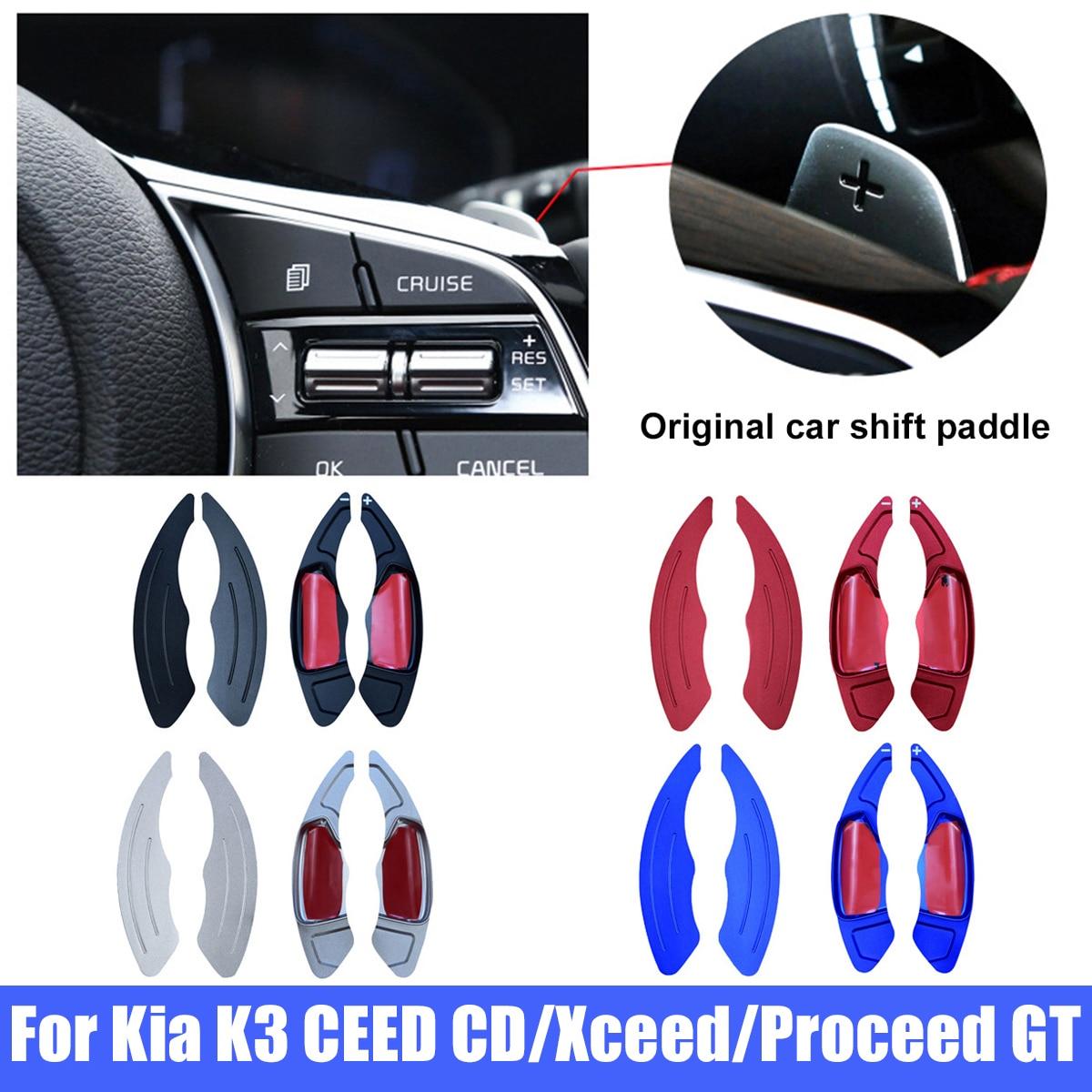 Весло рулевого переключения для Kia K3 CEED CD Xceed продолжить GT, 2 шт.