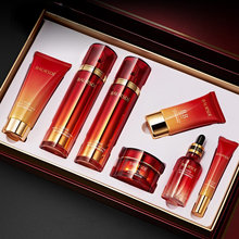 Brighten Skin Colour Caviar Moisturizing Seven-piece Set of Moisturizing Moisturizing and Concealing Skin Care Product Set