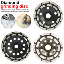 Disque de meulage en diamant pour le travail des métaux, outils en béton abrasifs, coupe de 115mm 125mm 180mm