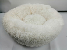 Deep sleep dog's nest round long hair South Korean velvet autumn winter nest mat cat mattress pet nest large, medium and small