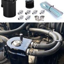 LZONE - Baffled алюминиевый маслоуловитель бачок резервуар/масляный бак с фильтром Универсальный JR-TK64