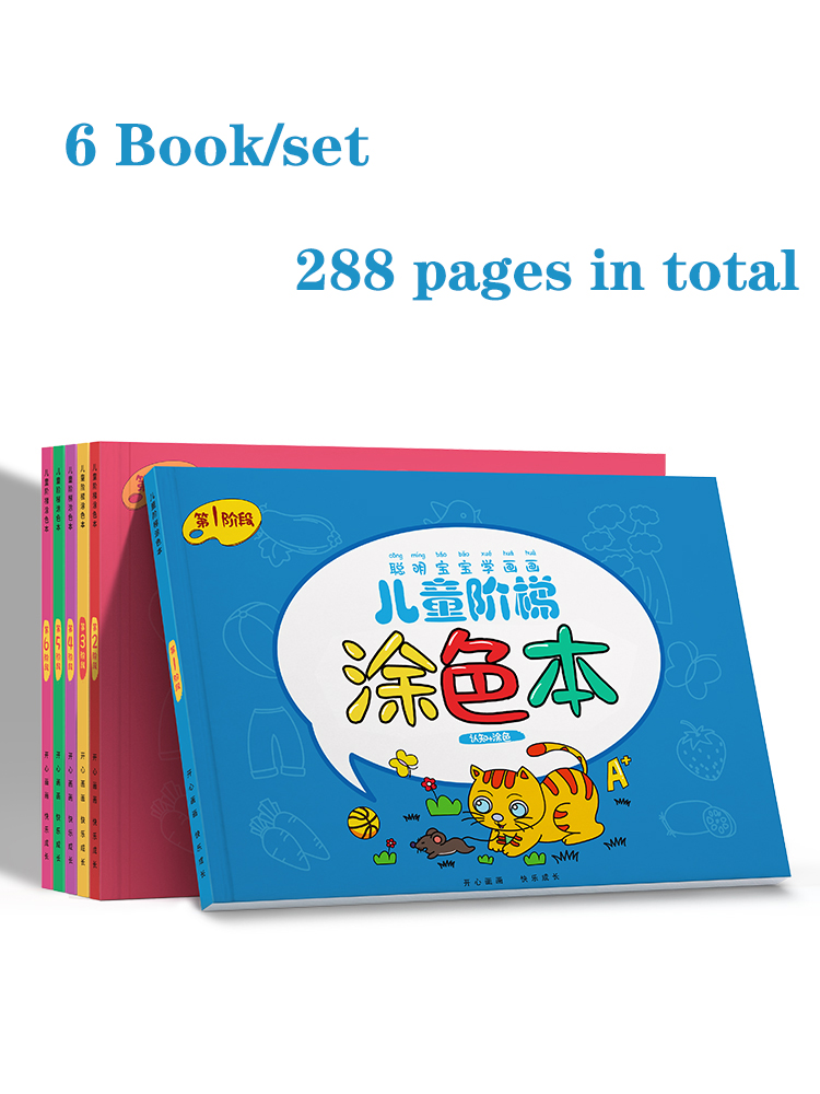 KinshopS Livre dimages de leau color/ée /à la Main pour Enfants Maternelle coloriage Graffiti Monde sous-Marin Multicolore