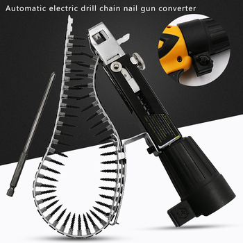 Automatic chain nail gun adapter screw gun for electric drill woodworking tools cordless drill accessories new 220v 530w 1pc screw speed control hand held electric drill automatic continuous electric screw gun wood finishing tool