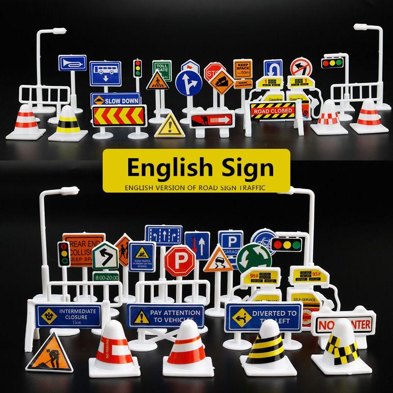 56 шт./компл. DIY Модель сцена Игрушка дорожный знак