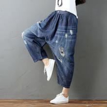 Женские джинсы с высокой талией до щиколотки модные осенне зимние