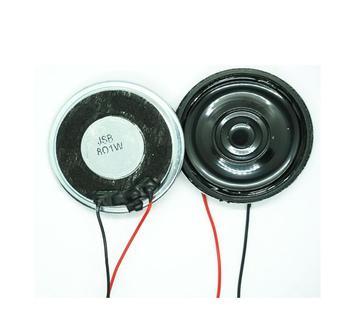 Speaker 36MM environmental protection white magnet shell digital 8 ohm 1W Bluetooth speaker