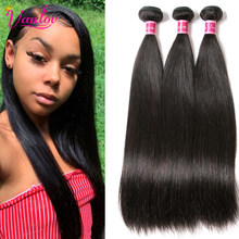 Vanlov Straight Hair Brazilian Straight Human Hair Weave Bundles Natural Black 1/3/4 pcs/lot 100% Human Hair Bundles Remy Hair E(China)