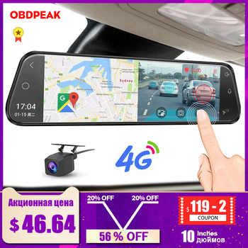 """4G coche DVR 10 """"Android 8,1 corriente espejo retrovisor FHD 1080P ADAS cámara de salpicadero grabadora de vídeo Cámara Auto Secretario Cámara GPS DVR"""
