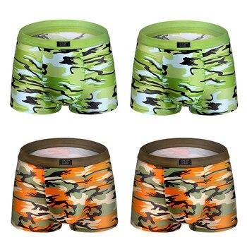 Camouflage printed Boxer Shorts male panties Breathable Comfortable Letter Underwear For Men Cheap Boxer Shorts 4pcs/lot 8