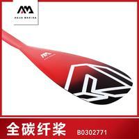 Promo https://ae01.alicdn.com/kf/H7dfd6ba1239646cca5447ead2ed8cc99V/AquaMarina paleta de fibra de carbono completa sup paddle surf de remo de barco de carreras.jpg