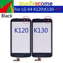 10Pcs \ הרבה עבור LG K4 K120 K121 K120E K130 K130E מגע מסך Digitizer תצוגת LCD קדמי זכוכית פנל חיישן החלפה