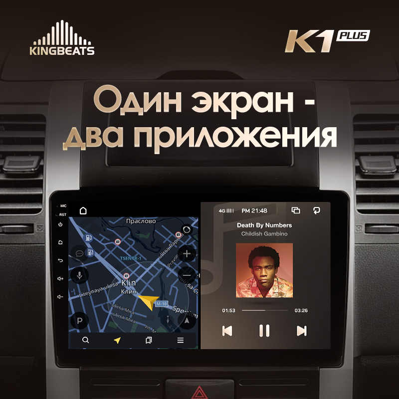 KingBeats Android 8.1 octa-core jednostka główna 4G w desce rozdzielczej Radio samochodowe multimedialny odtwarzacz wideo nawigacja gps dla Nissan x-trail X Trail 2 T31 2007-2015 nie dvd 2 din podwójne Din stereo samochodowe z androidem 2din DDR4 4G RAM 64G ROM