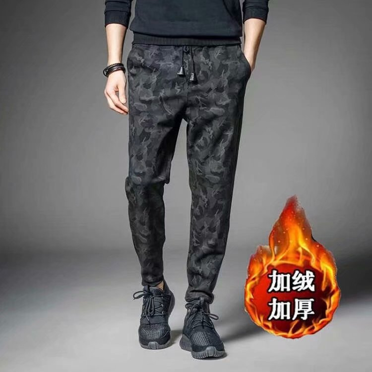 Athletic Pants Men's 2019 Autumn And Winter New Style Casual Pants Men's Skinny Harem Pants Youth Slim Fit Large Size Capri Pant