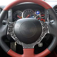 3pcs/set Wheel Trim Cover Carbon Fiber Dash Steering Outdoor Personal Car Parts Decoration for Nissan GT R R35 08 16