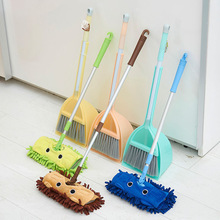 Children's Simulation Broom Mop and Dustpan Set Kindergarten Toys Baby Mini Play House Sweeping Cleaning Toy Combination