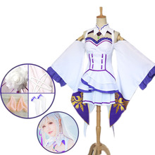 Anime Re Life in a Different World from Zero Emilia Cosplay Clothes Dress Costume Set Halloween Day for Women