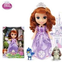 Disney doll sophia little princess induction singing Smart conversation smart bjd girl gift doll Toys for children