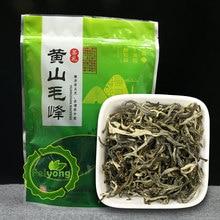 Maofeng зеленый чай китайский Хуан Шань Мао Фэн зеленый чай свободный вес