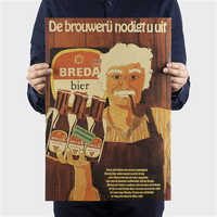 AIMEER Classic Retro Beer Daquan Picture White Hair Pipe Old Grandpa Restaurant Nostalgic Kraft Paper Poster Wall Sticker51x36cm