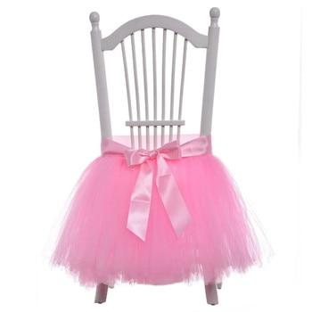 5pcs 45*45cm  Wedding chair decoration chair skirt birthday party banquet dining chair set bow tutu chairskirt mesh