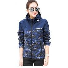 Jacket Women Windbreaker 2020 Spring Fashion Camouflage Wome