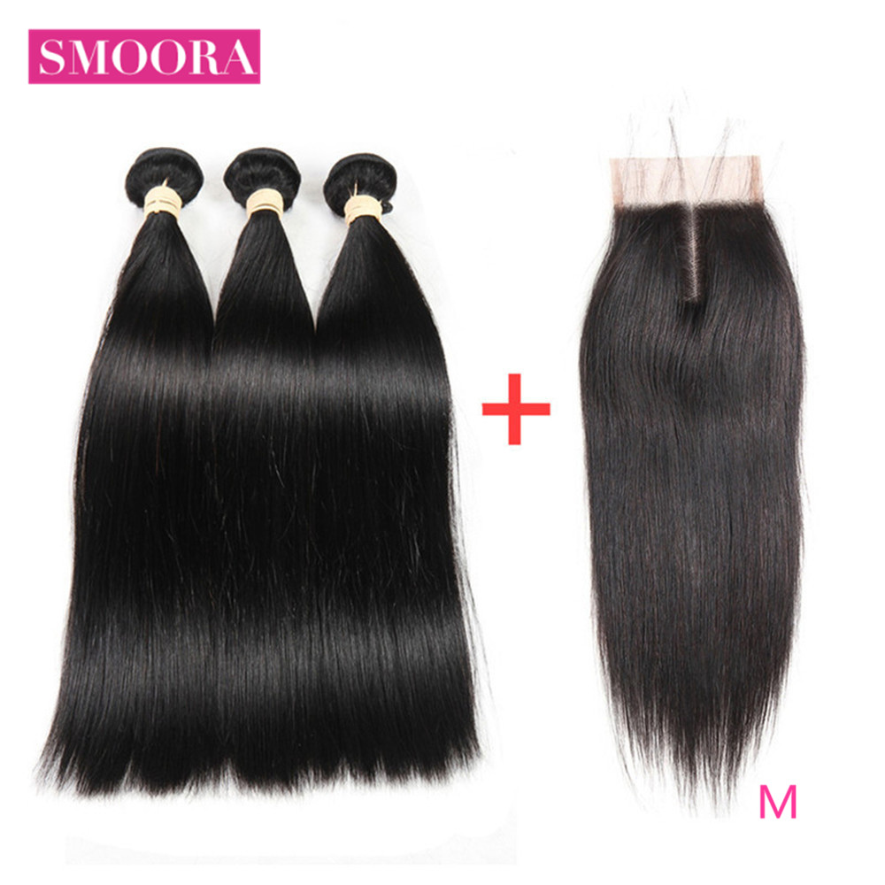 Straight Bundle with Closure Non- Bundles With Closure Pre Plucked Baby Hair s Natural Color 1
