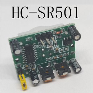 Image 2 - 20pcs X HC SR501 HCSR501 גוף אדם אינפרא אדום חיישן מודול. אלקטרי. אינפרא אדום חיישן.