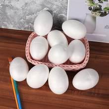 50 pçs diy pintura espuma ovo páscoa festa decoração ation sólido espuma ovo para o miúdo escola jardim de infância casa festival artesanato suprimentos a35