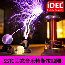 Tesla Coil Artificial Lightning Maker Music Tesla Coil SSTC Tesla Lightning Storm цена 2017