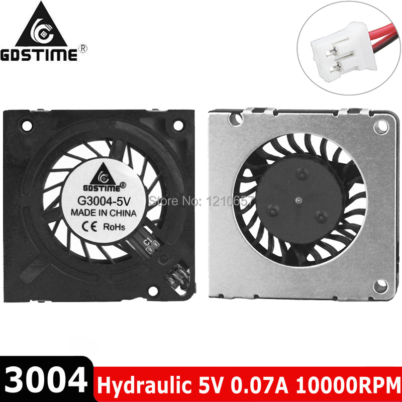 UTUO Brushless Radial Blower Sleeve Bearing Low Noise 12V DC Centrifugal Fan with XH-2.5 Plug 120mm by 120mm by 32mm 4.72x4.72x1.26 inch