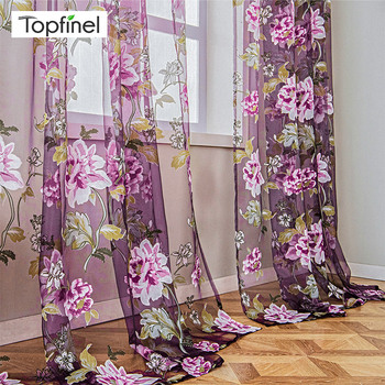 Floral Window Curtains 1