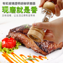 Manual Salt Pepper Mill Grinder Seasoning Muller Cooking Tools Kitchen Accessories Cookware Spice Milling Gadget
