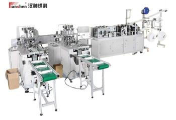 Full-automatic flat mask production line (one care two)