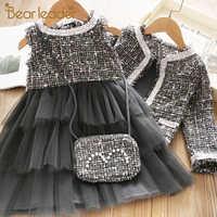 Urso líder meninas vestido de princesa nova marca vestidos de festa crianças meninas roupas elegantes bonito menina roupa crianças vestido
