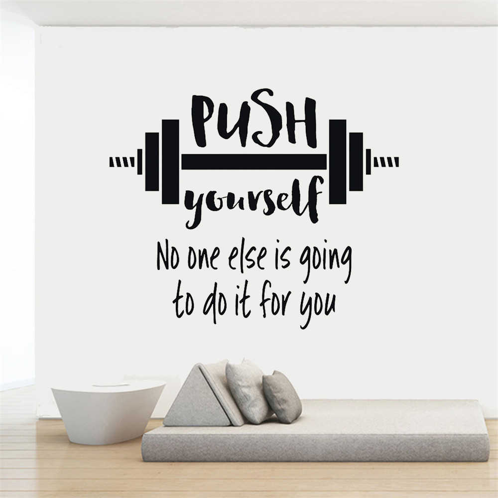 Push-se academia quotas decalque de parede, adesivos barbell, treino, exercício, esporte, vinil, decalques mural, interior da casa, quarto ad01